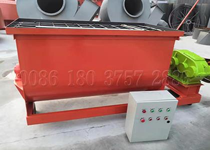 Horizontal mixer for cow dung fertilizer production